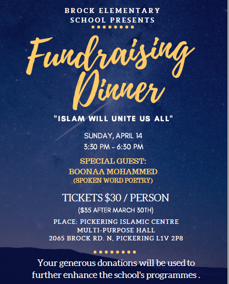 BES Fundraising Dinner.PNG