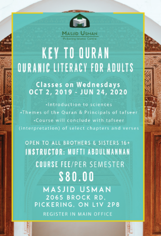 Quranic Literacy For Adults.PNG