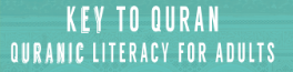 Quranic Literacy For Adults Banner.PNG