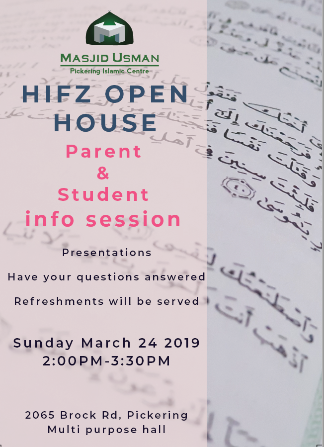 Hifz Open House.PNG